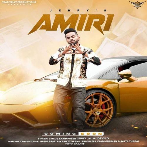 Amiri Jerry Mp3 Song Download