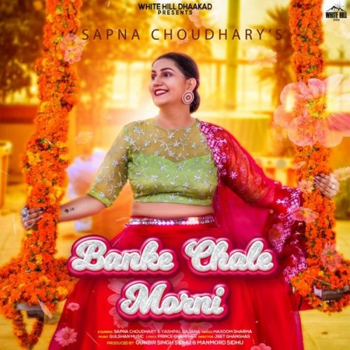 Banke Chale Morni Masoom Sharma Mp3 Song Download
