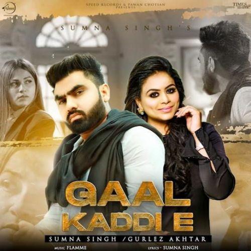 Gaal Kaddi E Gurlez Akhtar, Sumna Singh Mp3 Song Download