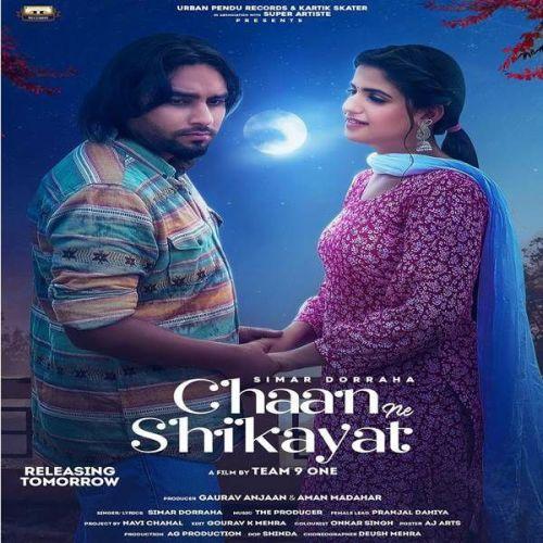 Chann Ne Shikayat Simar Doraha Mp3 Song Download