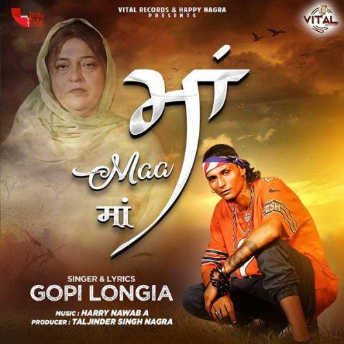 Maa Gopi Longia Mp3 Song Download