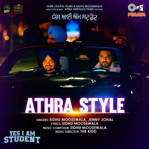 Athra Style (From Yes I Am Student) Sidhu Moose Wala Mp3 Song Download