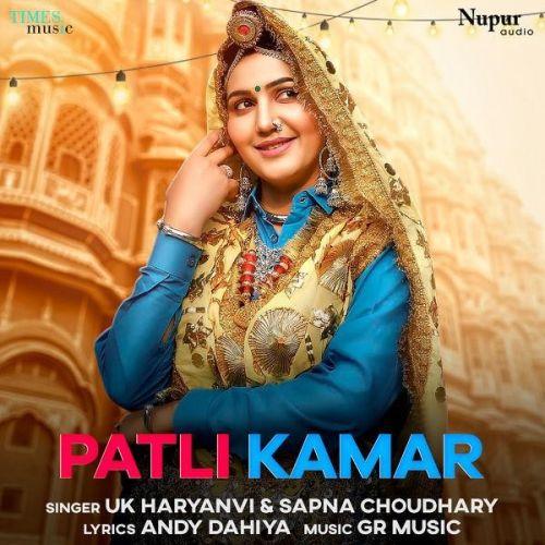 Patli Kamar Sapna Choudhary, UK Haryanvi Mp3 Song Download