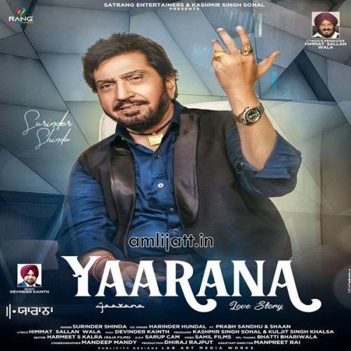 Yaarana Surinder Shinda, Harinder Hundal Mp3 Song Download